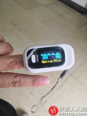 interlace,1# - 海尔脉搏血氧仪,心率监测指脉氧仪手指夹式医用血氧饱和度检测仪