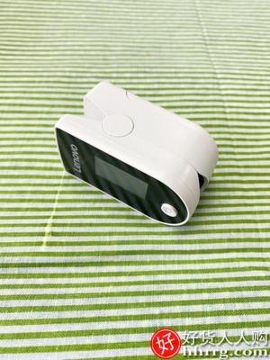 interlace,1# - 联想家用脉搏血氧仪,指夹式血氧饱和度检测仪心跳心率监测仪医疗级