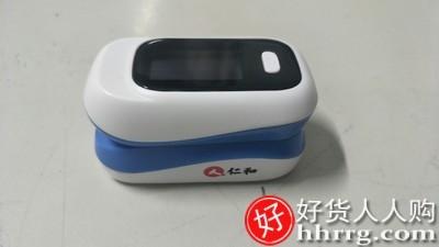 interlace,1# - 仁和手指夹式血氧仪,血氧饱和度心率监测心跳脉搏检测仪医疗级家用