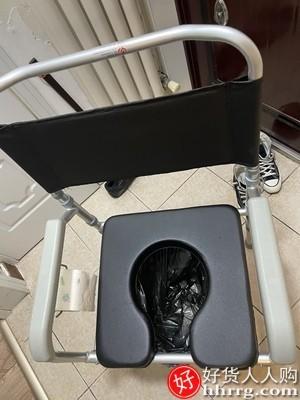 interlace,1# - 吉乐佳老人可折叠坐便椅,孕妇移动马桶老年人加固大便椅残疾人坐便器