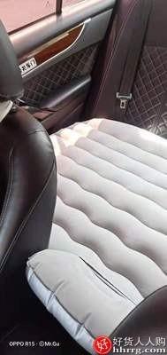 interlace,1# - 车腾车载充气床汽车轿车用床垫,后排车内旅行床后座睡垫气垫床