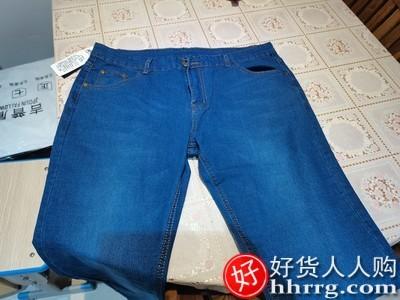 interlace,1# - 战线狼夏季薄款男士牛仔裤,直筒宽松弹力韩版修身休闲裤