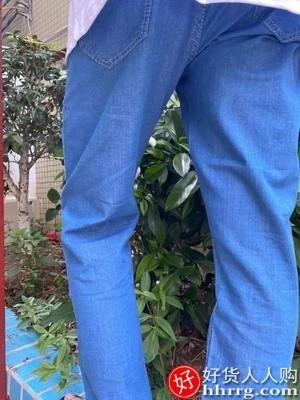 interlace,1# - 莞卡超薄男士牛仔裤,夏季宽松直筒冰丝休闲长裤