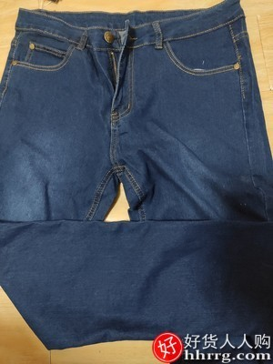 interlace,1# - 杜凯夏季薄款男士牛仔裤,修身小脚休闲长裤子