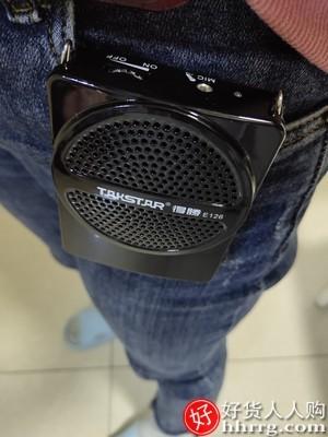 interlace,1# - Takstar得胜E126小蜜蜂扩音器,便携式小型德胜播放机喇叭腰麦麦克风话筒