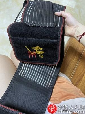 interlace,1# - 修正护腰带,腰间盘劳损腰肌腰椎突出治疗器腰托