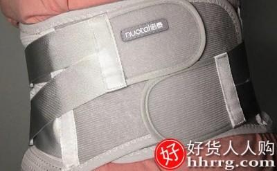 interlace,1# - 诺泰护腰带,腰椎间盘突出腰肌劳损医用腰围腰托治疗器