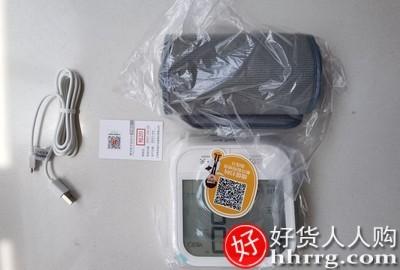 interlace,1# - 鱼跃电子血压计,臂式高精准血压测量仪充电家用全自动高血压测压仪