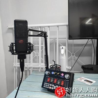 interlace,1# - 金运V18直播专用声卡设备全套,手机套装通用台式电脑主播电容麦克风