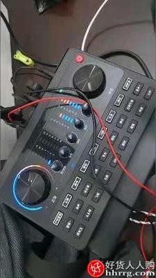 interlace,1# - 十盏灯直播设备声卡,唱歌手机专用全套无线麦克风话筒一体电脑台式k歌套装