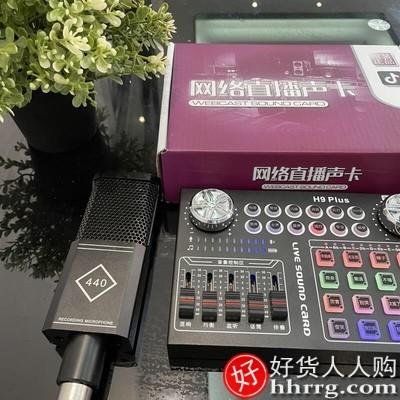 interlace,1# - 优谨直播设备全套声卡,通用录音话筒一体台式电脑电容麦克风变声器