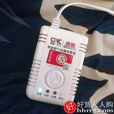 interlace,1# - 黑炭郎燃气报警器,家用厨房一氧化碳泄漏探测仪消防认证
