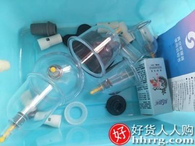 interlace,1# - 拓伦真空拔罐器,家用套装抽气式祛湿美容院中医专用24罐