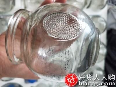 interlace,1# - 康祝慈真空拔罐器,家用套装单个防爆玻璃祛湿美容院专用罐