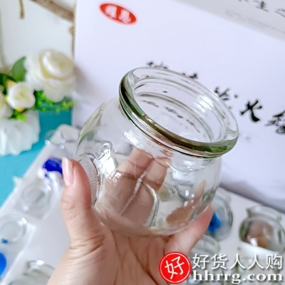 interlace,1# - 耀恩家用套装玻璃拔罐器,真空防爆拔火罐美容院中医专用罐
