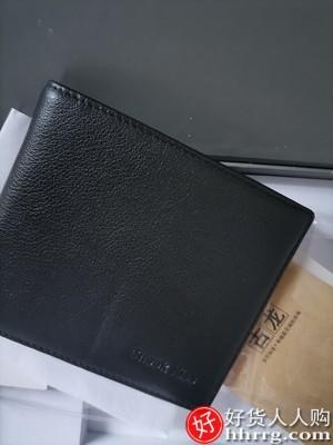interlace,1# - CHEEKKISS男士钱包,真皮短款小众简约软牛皮钱夹