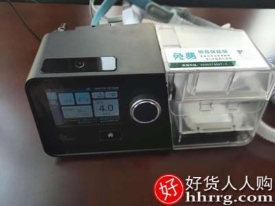 interlace,1# - 瑞迈特双水平全自动睡眠呼吸机,打呼噜便携式呼吸暂停家用止鼾器