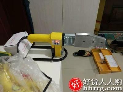 interlace,1# - 威锐特热熔器ppr水管热熔机,接口对接器家用焊接模头热容器