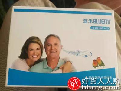 interlace,1# - 蓝米充电式助听器,年轻人老人耳聋耳背无线隐形耳蜗式