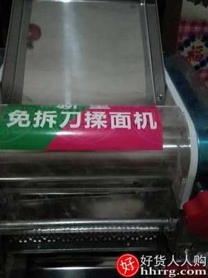 interlace,1# - 依茗免拆刀家用面条机,电动多功能压面机饺子皮馄饨皮机