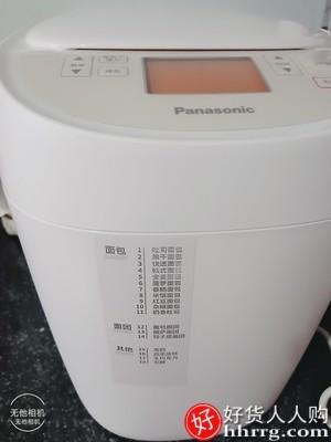interlace,1# - 松下SD-PY100面包机,家用小型全自动智能和面发酵揉面多功能早餐机