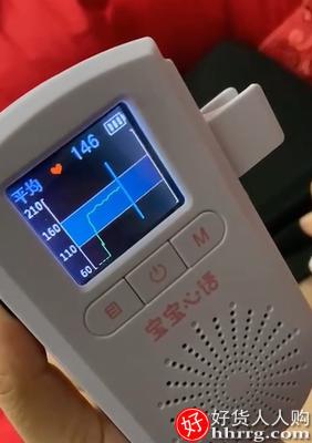 interlace,1# - 宝宝心语胎心监护监测仪,家用孕妇充电听胎心仪听诊器多普勒测胎动计数器