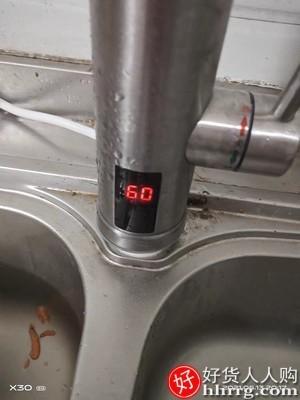 interlace,1# - 奥克斯电热水龙头,快速过热水器即热式变频恒温厨房宝家用自来水