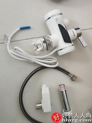 interlace,1# - 四季沐歌电热水龙头,速热即热式加热厨宝自来水过水热家用冷热两用