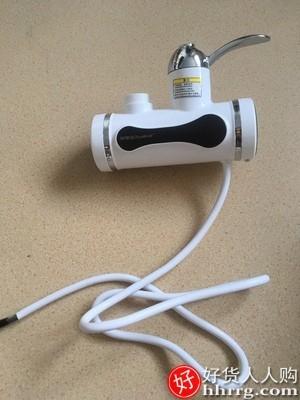 interlace,1# - 荣事达电热水龙头,快速热即热式加热厨房宝过自来水热水器