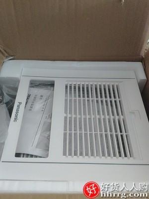 interlace,1# - 松下浴霸灯集成吊顶排气扇,照明一体暖风机浴室卫生间取暖风暖TB30