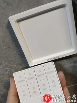 interlace,1# - Yeelight多功能智能风暖浴霸,集成吊排气扇照明一体卫生间取暖风机