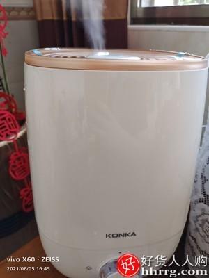interlace,1# - 康佳家用加湿器,静音卧室大容量雾量净化空气小型香薰喷雾