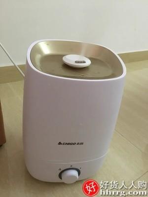 interlace,1# - 志高加湿器家用静音,小型大喷雾容量空调卧室内孕妇婴儿空气香薰机