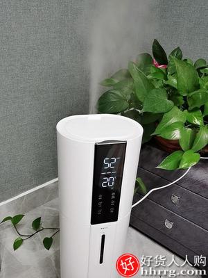 interlace,1# - 匠范落地式加湿器,家用静音卧室孕妇婴儿大雾量容量型喷雾