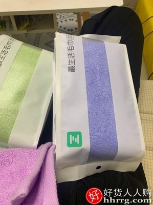 interlace,1# - 最生活小米毛巾3条装,纯棉洗脸家用吸水不易掉毛抗菌洗澡擦手