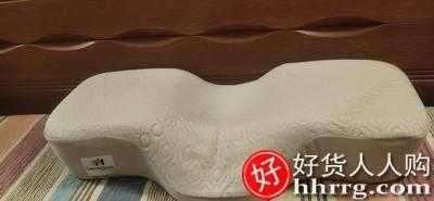 interlace,1# - benepom原装进口护颈椎枕头,修复专用助记忆睡眠觉专用单人芯枕