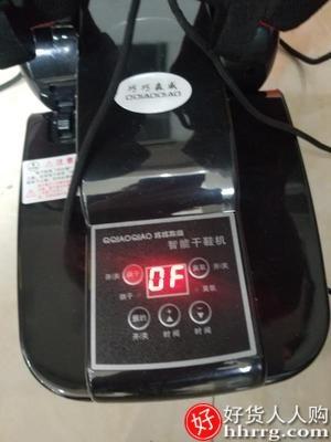 interlace,1# - 烘鞋器烤鞋器干鞋器,除臭杀菌鞋子袜子烘干器消毒机