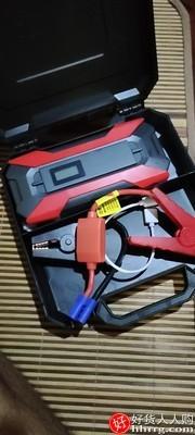 interlace,1# - 徕本汽车应急启动电源12V,移动充电宝大容量车载电瓶救援打火搭电神器