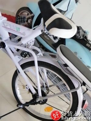 interlace,1# - 云宵可折叠自行车,超轻便携小型变速单车20寸