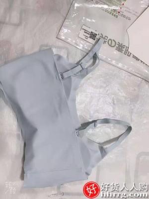 interlace,1# - 南极人无钢圈内衣女士小胸聚拢文胸,无痕夏季薄款美背心式运动大码抹胸罩