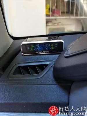 interlace,1# - 铁将军汽车轮胎压监测器,无线高精度太阳能测压表通用内外置检测仪