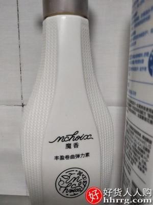 interlace,1# - 魔香烫发后弹力素护卷发泡沫发蜡,保湿定型啫喱水女护发精华防毛躁