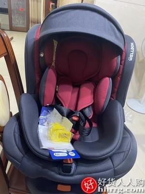 interlace,1# - 惠尔顿儿童安全座椅,宝宝汽车用通用婴儿车载360度旋转茧之爱