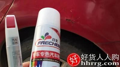 interlace,1# - frecheer补漆笔珍珠白色自喷漆,黑色点漆笔修补车漆面去痕汽车划痕修复