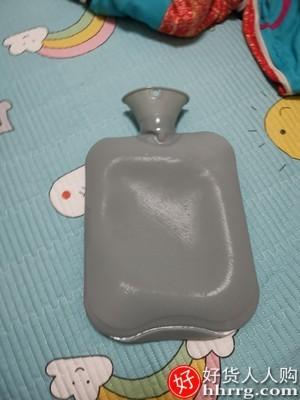 interlace,1# - 南极人热水袋,大小号暖手宝暖水袋随身敷肚子