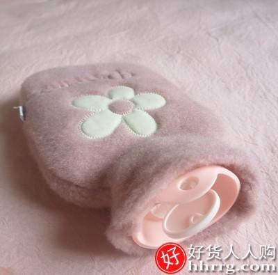 interlace,1# - 爱艺电器毛绒热水袋,注水暖肚子热敷暖手宝大小号迷你暖水袋