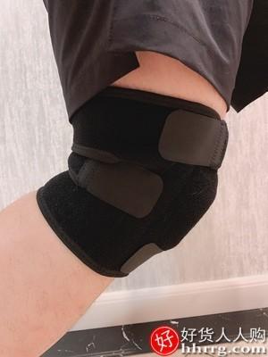 interlace,1# - 李宁运动护膝,羽毛球篮球登山夏季薄款健身跑步半月板膝盖护套