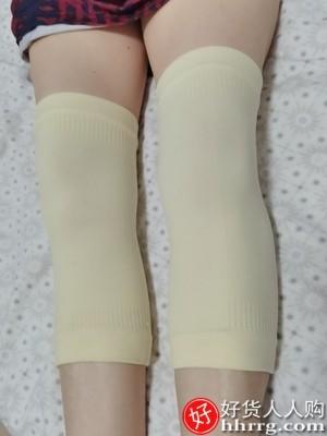 interlace,1# - 恒源祥夏季超薄款护膝盖,男女士关节保暖老寒腿护套老人空调房专用