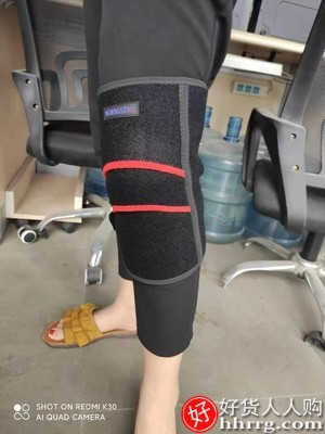 interlace,1# - 康舒护膝保暖老寒腿自发热关节膝盖护套,男女士老年人艾草夏季薄款