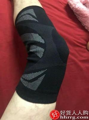 interlace,1# - 维动专业运动护膝,篮球装备男女半月板关节跑步膝盖保护套
